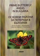 Prime Butterfly Areas in Bulgaria