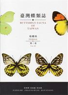 Butterfly Fauna of Taiwan. Vol. 2: Pieridae