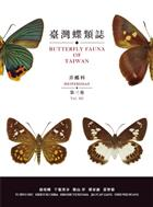 Butterfly Fauna of Taiwan. Vol. 3: Hesperidae