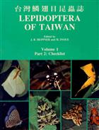 Lepidoptera of Taiwan. Vol. 1. Part 2: Checklist