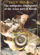 The Millipedes (Diplopoda) of the Asian part of Russia
